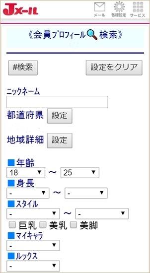 プロフィール検索・画像